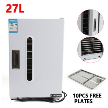 UV Sterilizer for Dental Tray Disinfection Cabinet with a Digital Timer+10 Plates