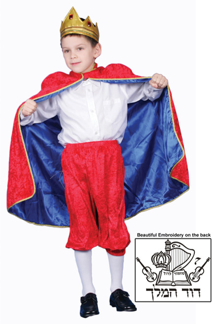 Little Boy Deluxe King David Costume Set By Dress Up America