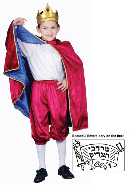 Deluxe Purim Char Costume Set Mordechai By Dress Up America