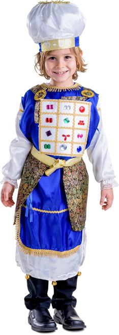 Kohen Gadol Children's Costume By Dress Up America