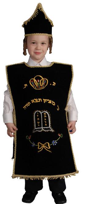 Seifer Torah