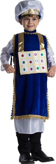Jewish High Priest Costume Set For Kids By Dress Up America