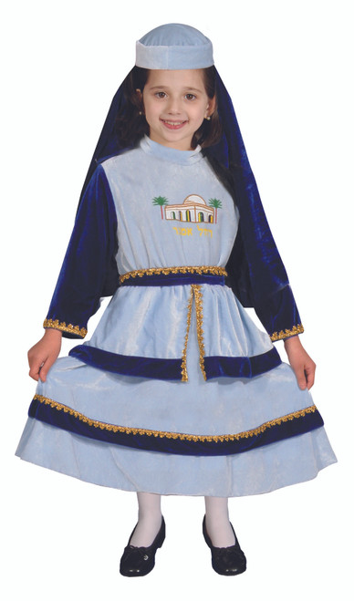 Jewish Mother Rachel Costume