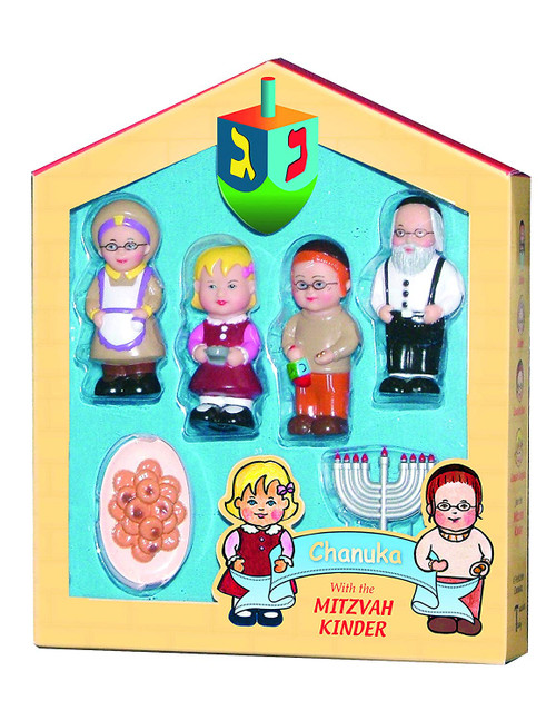 Mitzvah Kinder Chanukah Play Set