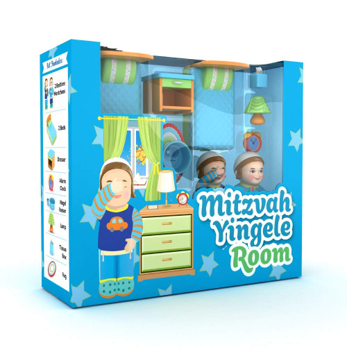 Mitzvah Kinder Boys Bedroom set