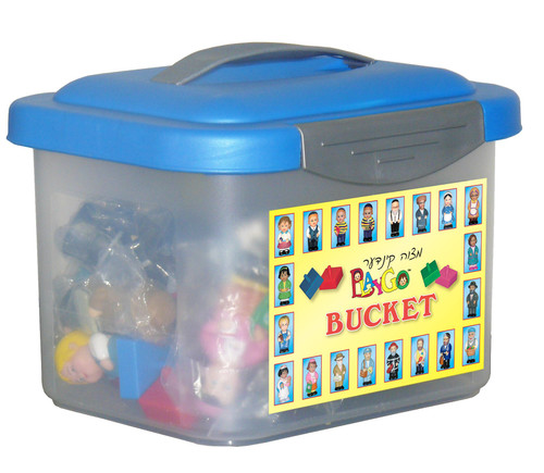 Mitzvah Kinder Bucket #1