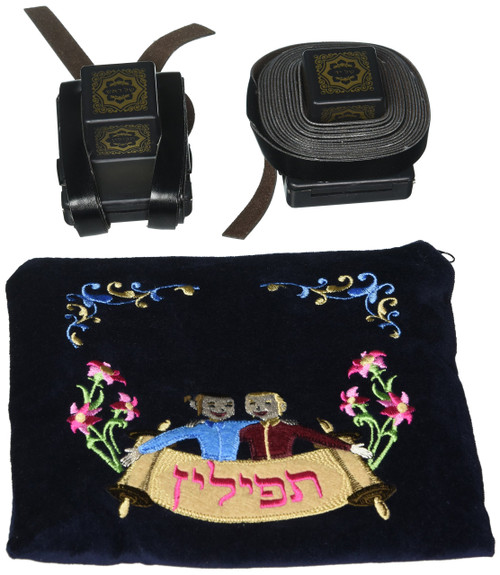 babykidsbargains My First Tefillin Set