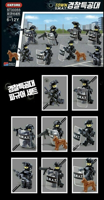 Oxford Block Swat Police Commandos Figure Set (ST33355)