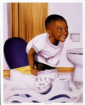 Boy Potty Kid Art Print - Aaron & Alan Hicks