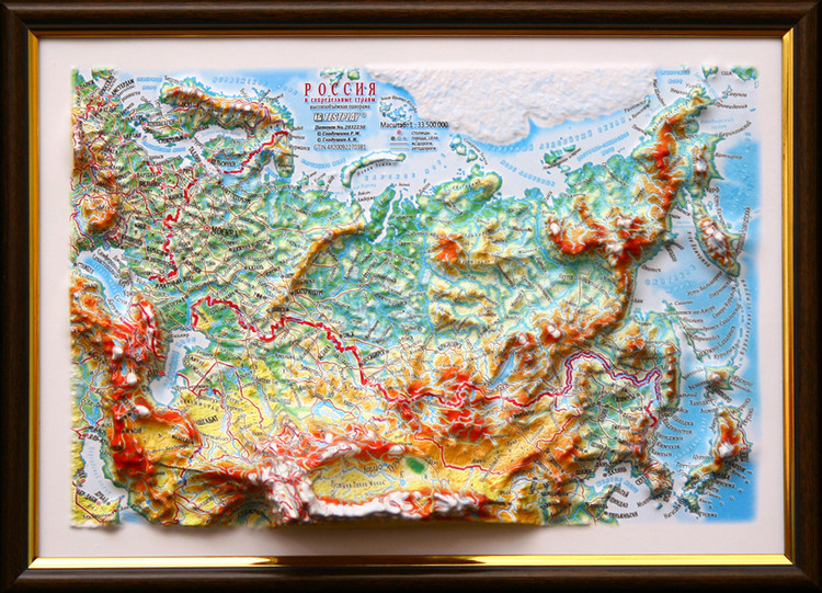 Raised Relief Map of Russia