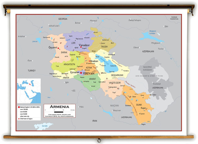 Armenia Political Educational Map from Academia Maps