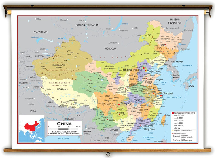 China Political Educational Map from Academia Maps