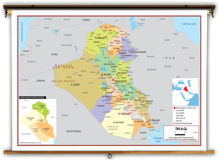 Iraq Political Educational Map from Academia Maps