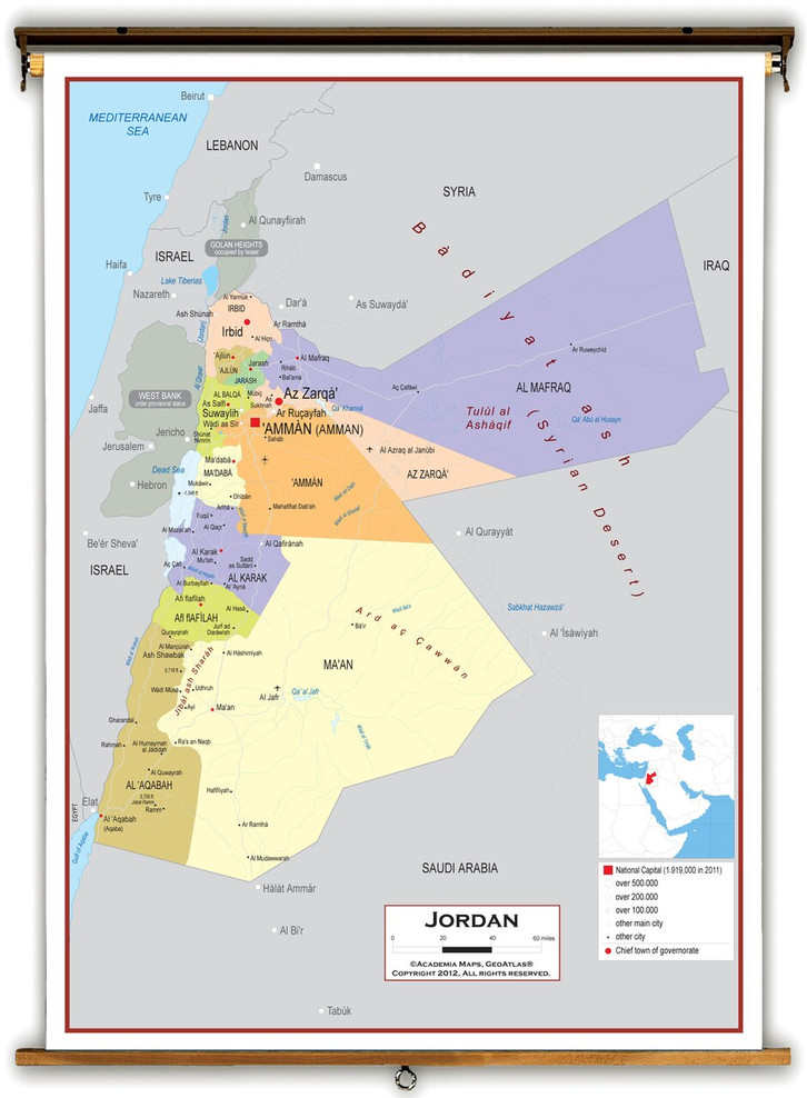 Jordan Political Educational Map from Academia Maps
