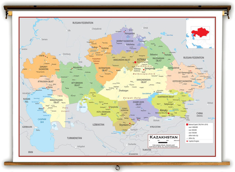 Kazakhstan Political Educational Map from Academia Maps