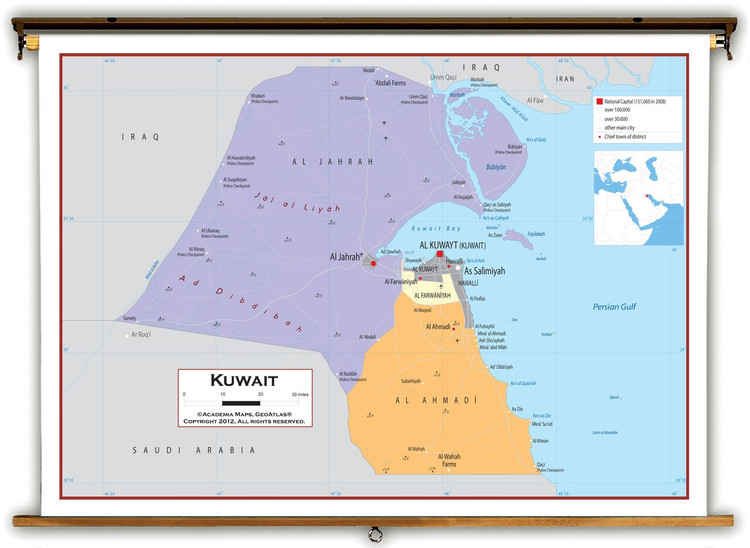 Kuwait Political Educational Map from Academia Maps