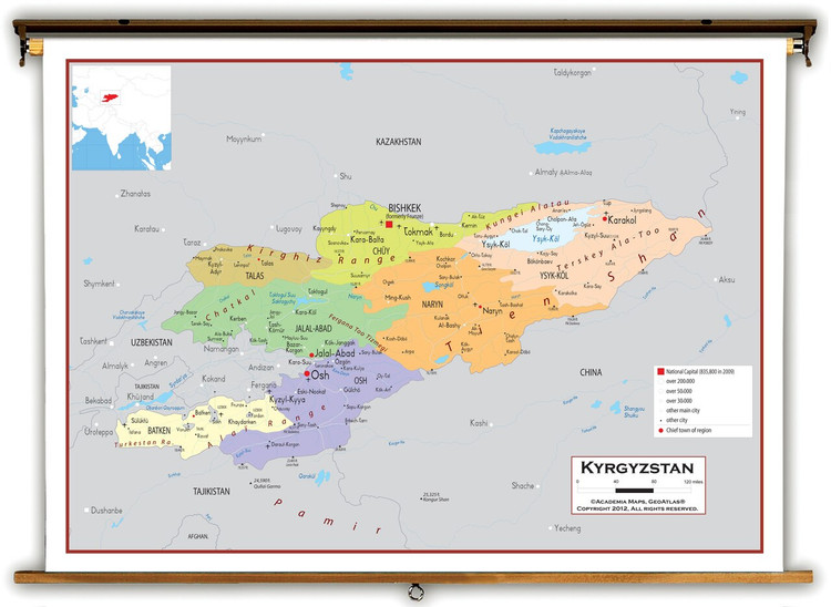 Kyrgyzstan Political Educational Map from Academia Maps