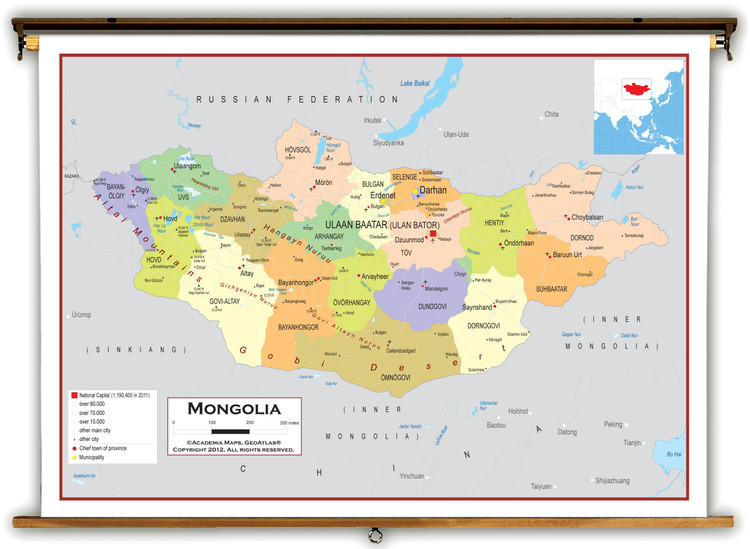 Mongolia Political Educational Map from Academia Maps