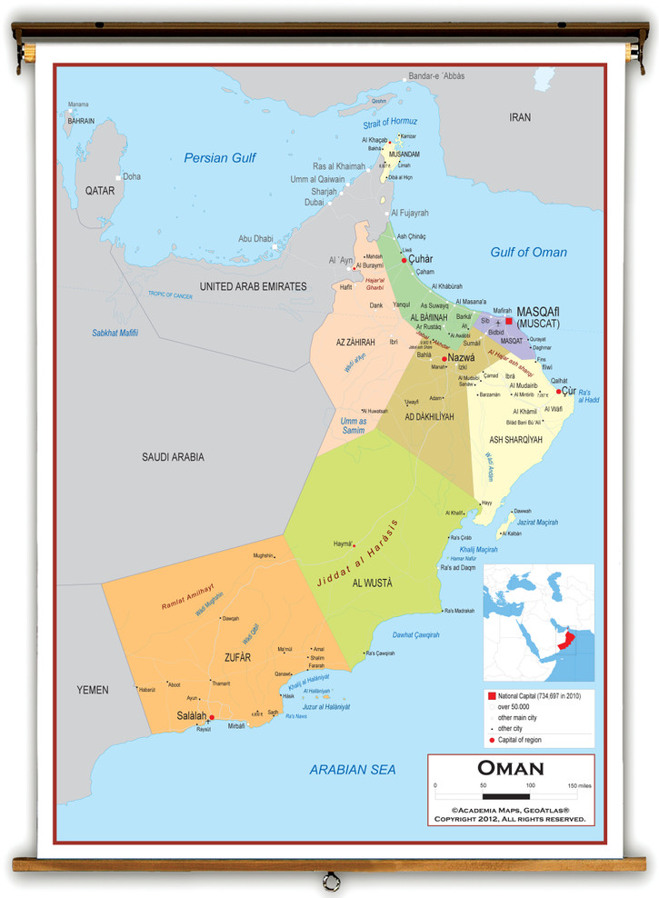 Oman Political Educational Map from Academia Maps