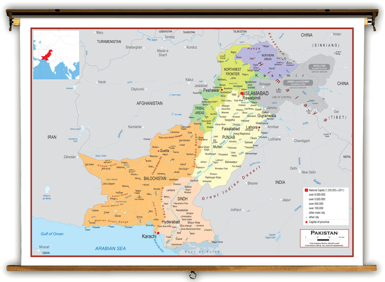 Pakistan Political Educational Map from Academia Maps