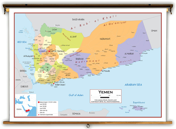 Yemen Political Educational Map from Academia Maps