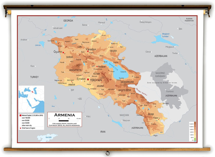 Armenia Physical Educational Map from Academia Maps
