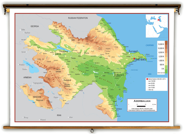 Azerbaijan Physical Educational Map from Academia Maps