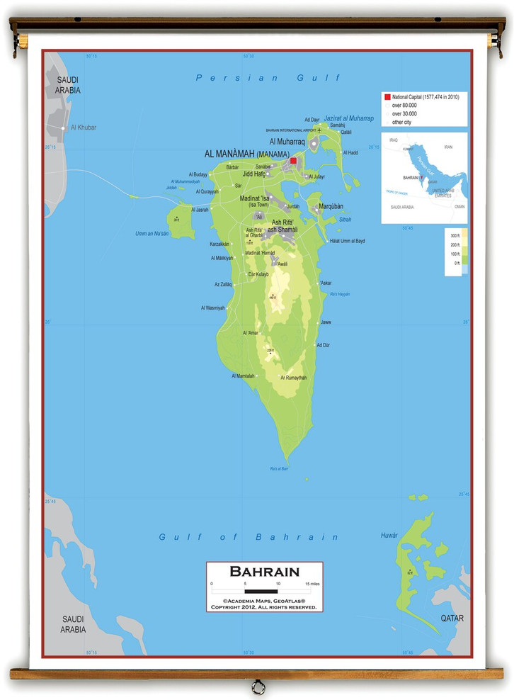 Bahrain Physical Educational Map from Academia Maps