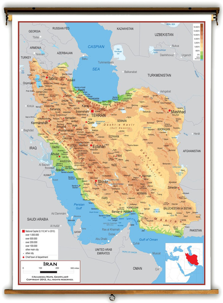 Iran Physical Educational Map from Academia Maps