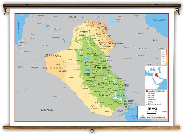Iraq Physical Educational Map from Academia Maps