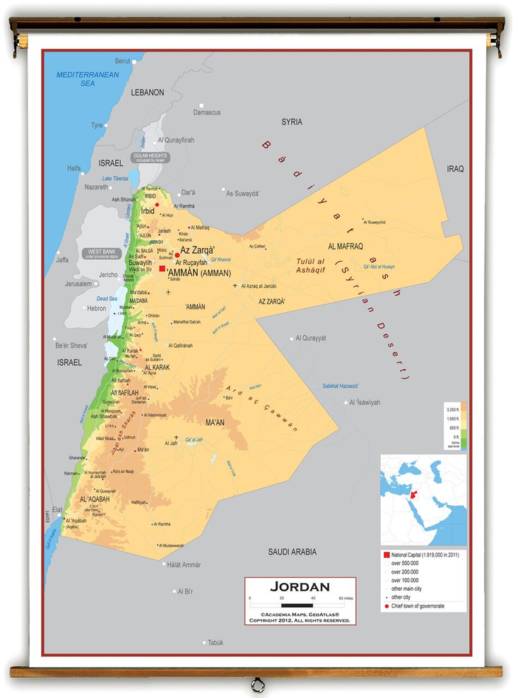 Jordan Physical Educational Map from Academia Maps