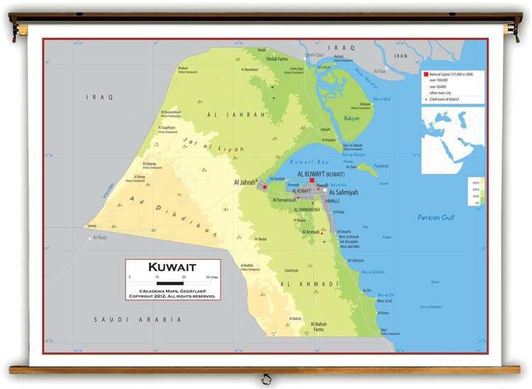 Kuwait Physical Educational Map from Academia Maps