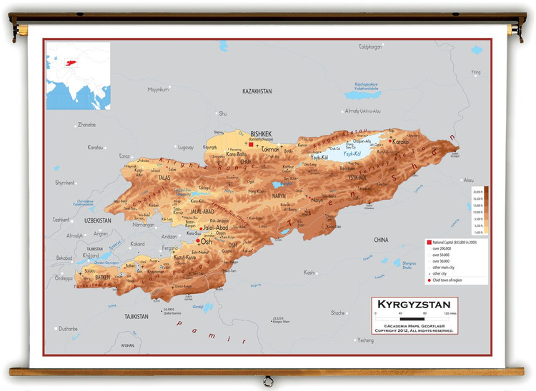 Kyrgyzstan Physical Educational Map from Academia Maps