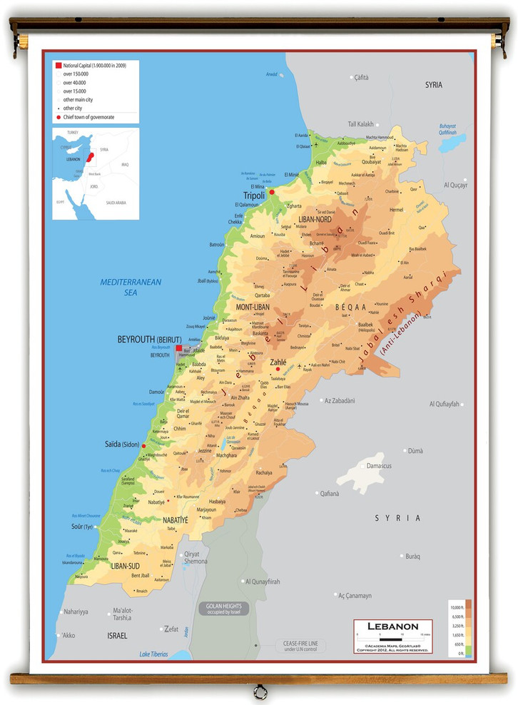 Lebanon Physical Educational Map from Academia Maps