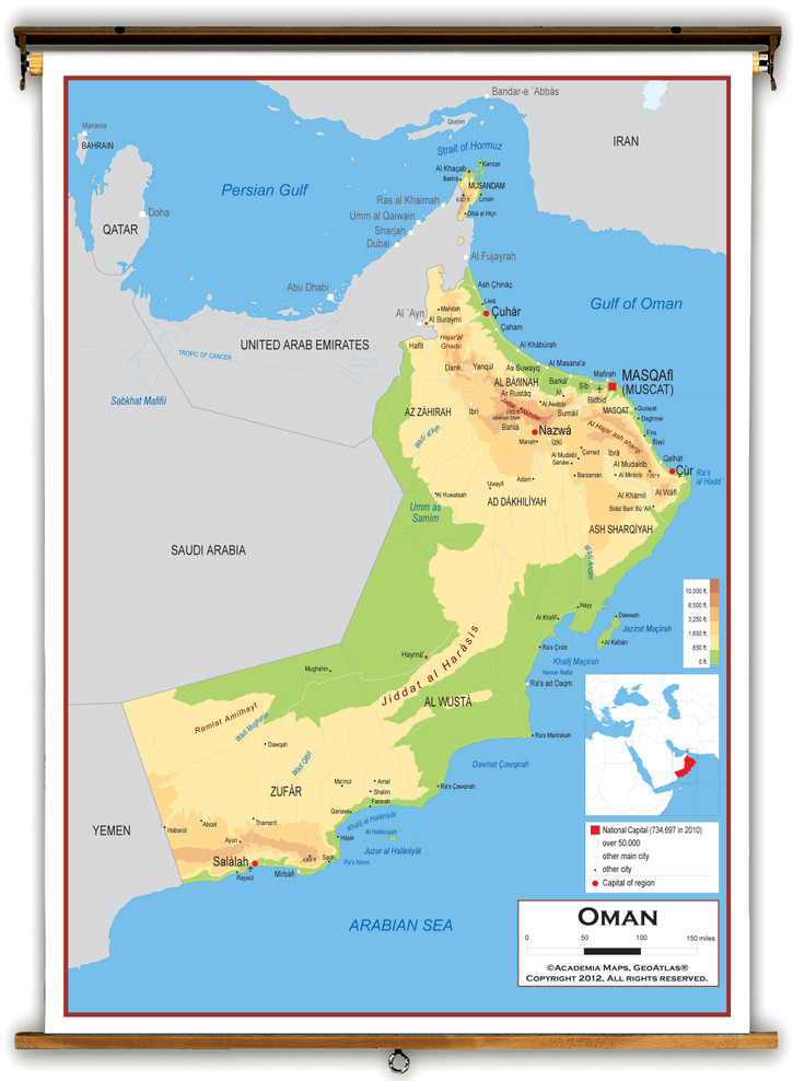 Oman Physical Educational Map from Academia Maps