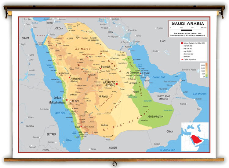 Saudi Arabia Physical Educational Map from Academia Maps