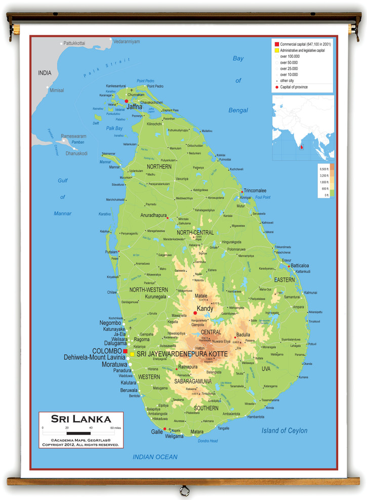 Sri Lanka Physical Educational Map from Academia Maps