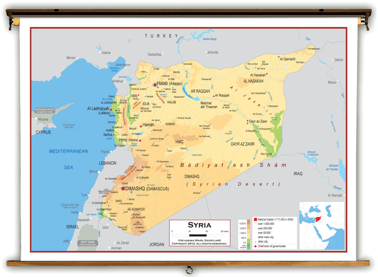 Syria Physical Educational Map from Academia Maps