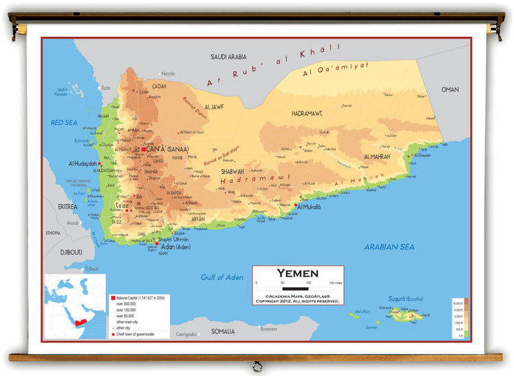 Yemen Physical Educational Map from Academia Maps