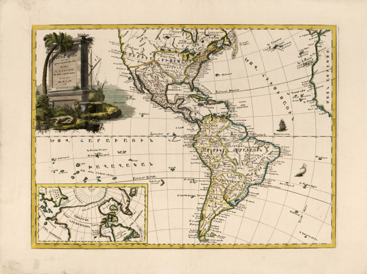 Historical Map of The Americas - 1787
