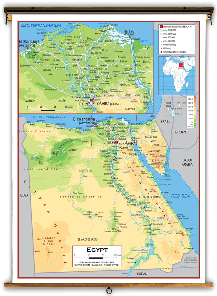 Egypt Physical Educational Map from Academia Maps