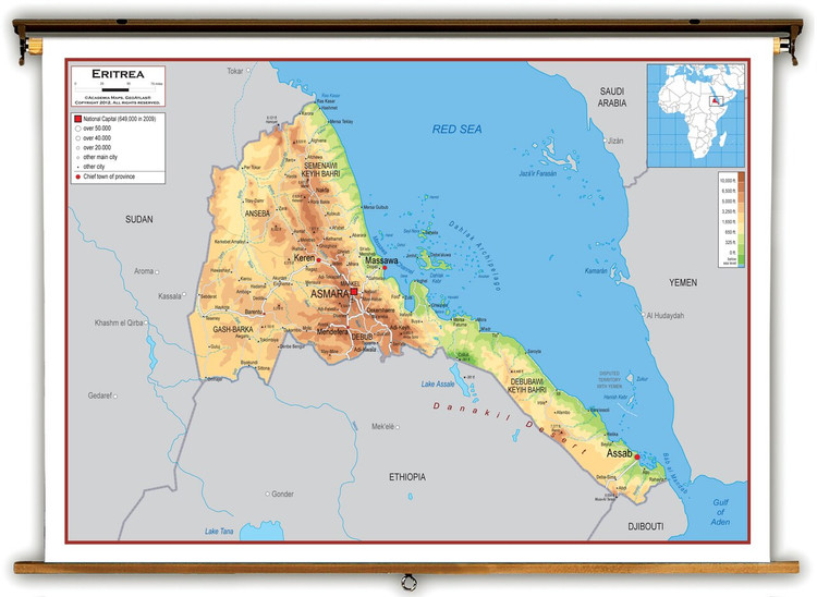 Eritrea Physical Educational Map from Academia Maps