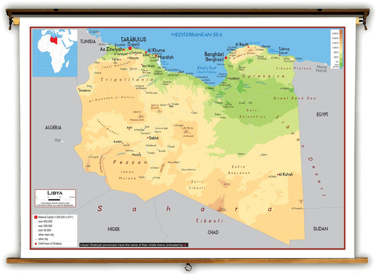 Libya Physical Educational Map from Academia Maps