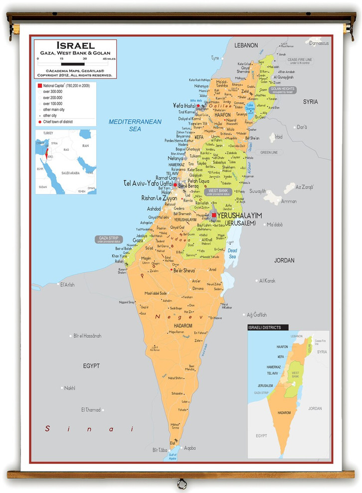 Israel Political Educational Map from Academia Maps