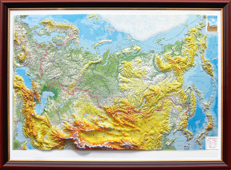 Large Raised Relief Map of Russia