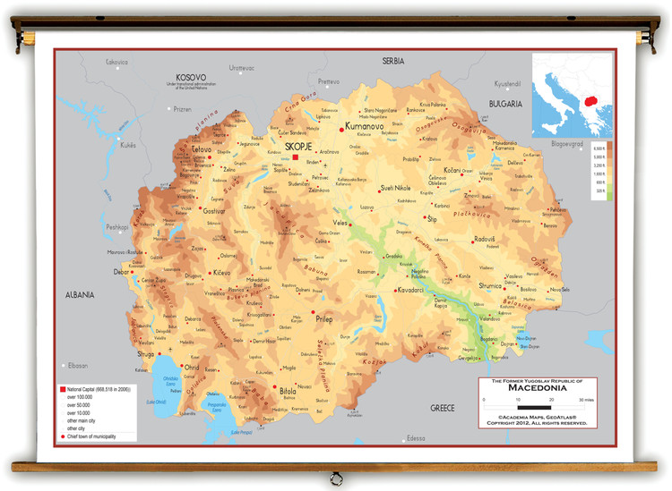 Macedonia Physical Educational Map from Academia Maps