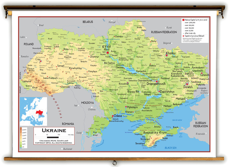 Ukraine Physical Educational Map from Academia Maps