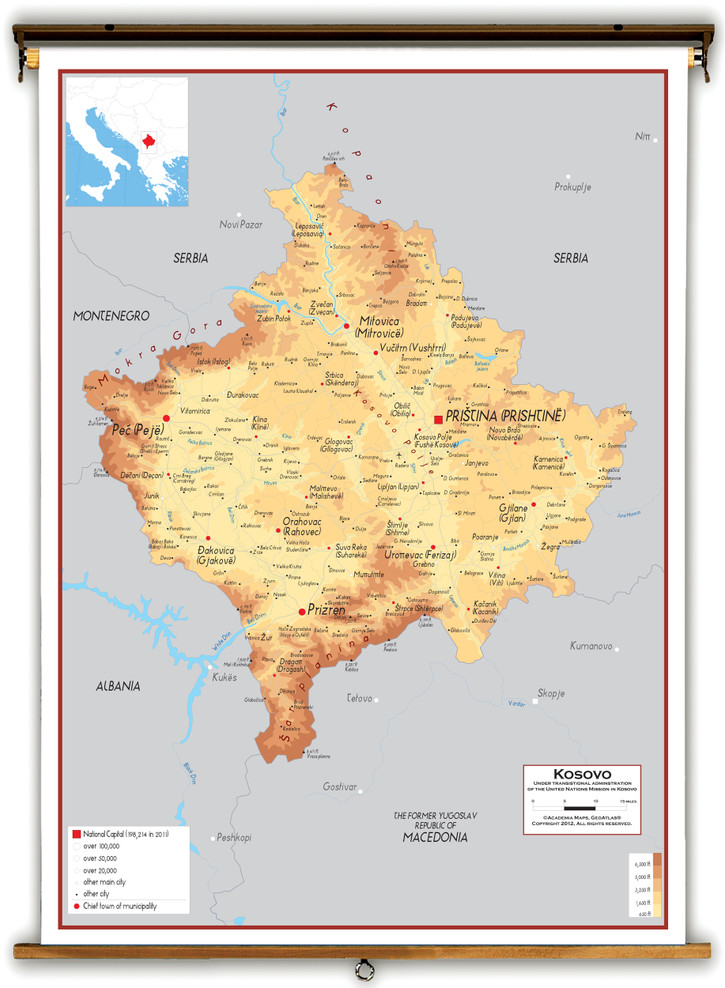 Kosovo Physical Educational Map from Academia Maps