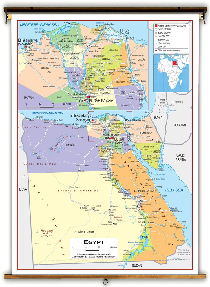 Egypt Political Educational Map from Academia Maps