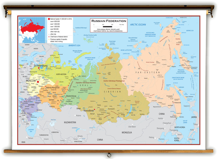 Russia Political Educational Map from Academia Maps